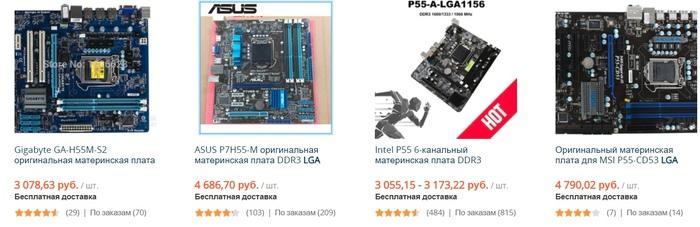 Собираем игровой ПК на Aliexpress Сборка компьютера, Видео, Aliexpress, Компьютер, Lga2011, Huanan, Длиннопост