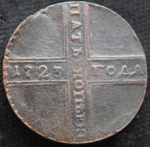 Деградация пятака Монеты России, 5 копеек, Старинные монеты, Коллекционирование, Длиннопост