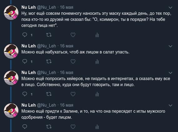 Немножко безумия и аксимирона Комментарии, Twitter, Oxxxymiron, Лысый, Голова