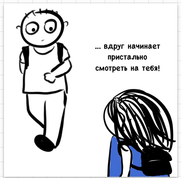 Самооценка Рисунок, Комиксы, Самооценка, Irinaikrina, Длиннопост