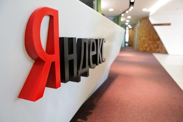 Самые дорогие компании рунета - ТОП Бизнес, Компания, Топ, Россия, Длиннопост