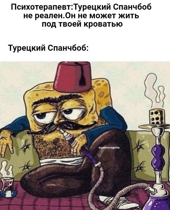 Турецкий Спанч Боб