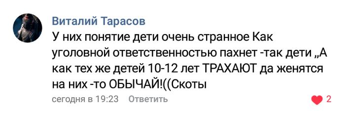 Про Чемодановку и цыган в целом... Чемодановка, Цыгане, Конфликт, Ненавижу бл*дь цыган, Вконтакте