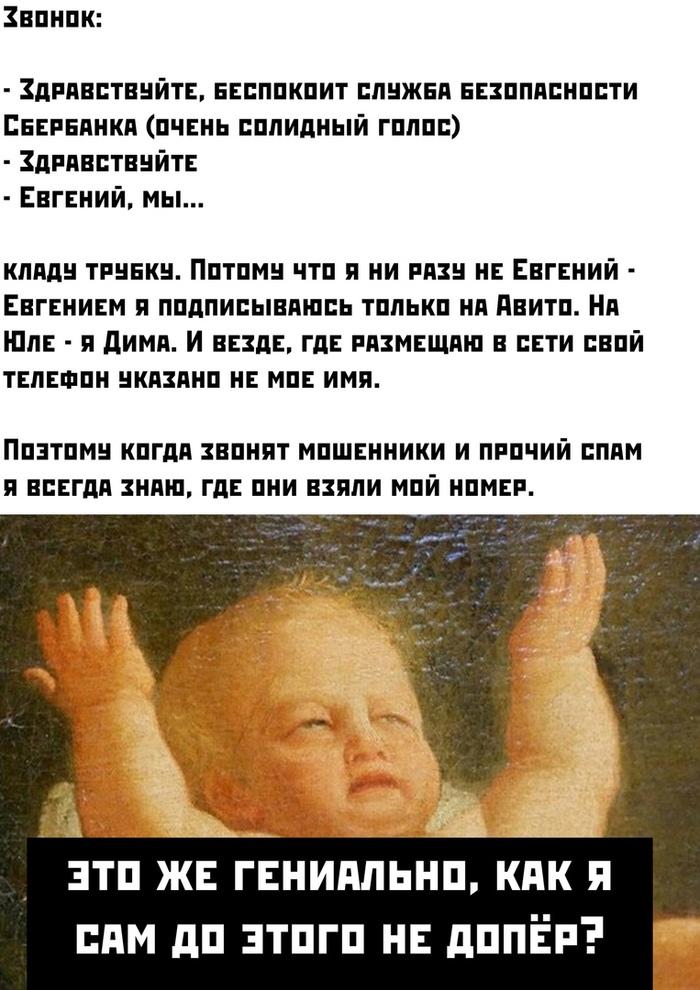 Лайфхак.