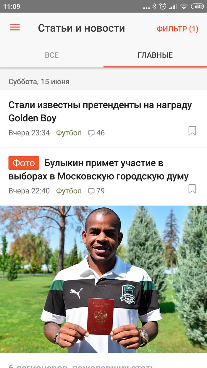 Как же Дмитрий Булыкин изменился...