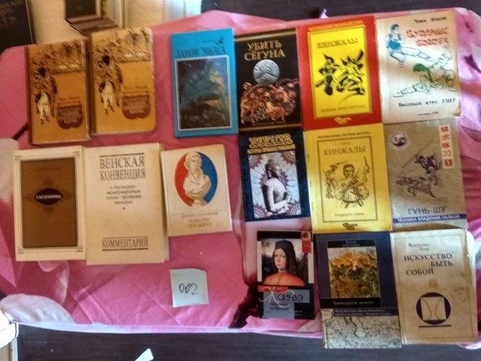 Разбирая кладовку. Книги часть 2 Разбирая кладовку, Книги, Архив, Длиннопост