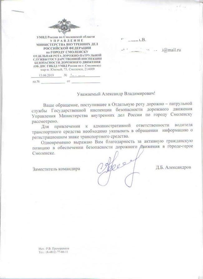 """Полицейских попросили наказать нарушителя ПДД на чёрном """"Лексусе"""" с мигалкой, но они не смогли его найти Политика, ДПС, Смоленск, Видео, Длиннопост"""