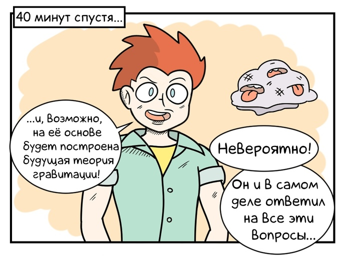 https://cs12.pikabu.ru/post_img/2019/06/17/6/1560762081185167686.jpg