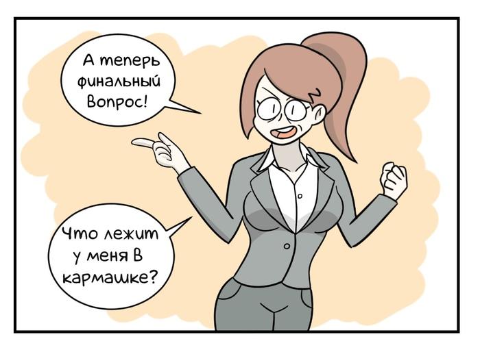 https://cs12.pikabu.ru/post_img/2019/06/17/6/1560762095181139587.jpg