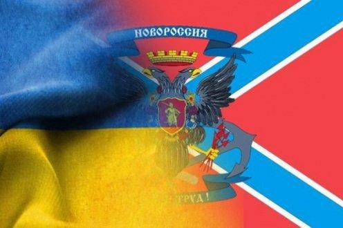Лидер партии Зеленского назвал оружие для возвращения Донбасса Украина, Россия, Политика, Новости, ДНР, ЛНР, Донбасс