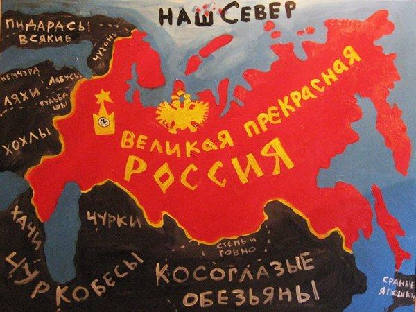 Карта Карта мира, Вопрос к пикабушникам