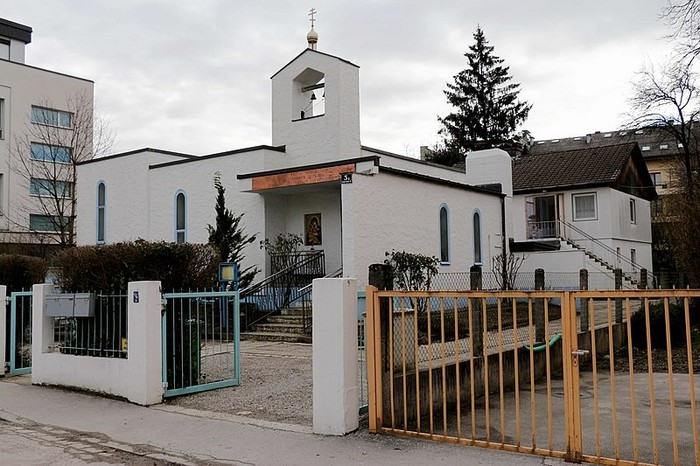 РПЦ в Зальцбурге, разрыв шаблона. РПЦ, Австрия