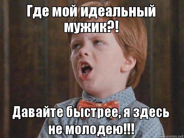 Всем ку! Санкт-Петербург, 18-25 лет, Девушки-Лз, Знакомства, Друзья-Лз