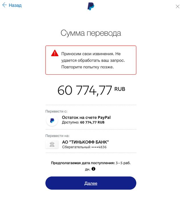 Карта москвы маршруты проложить