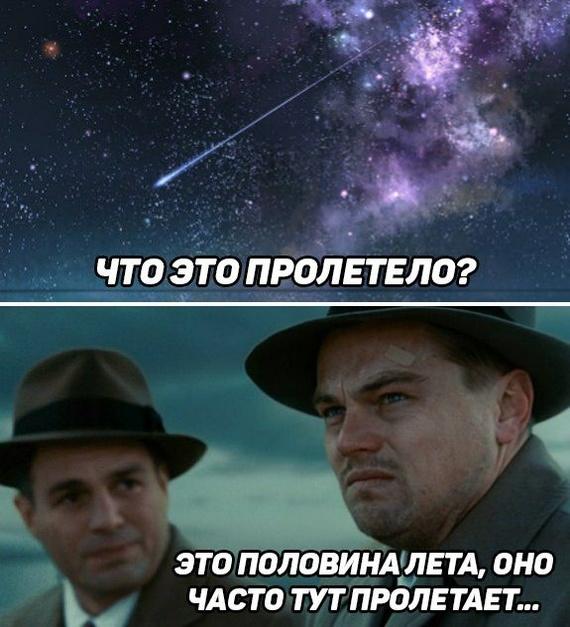 https://cs12.pikabu.ru/post_img/2019/07/15/9/1563201178143541723.jpg