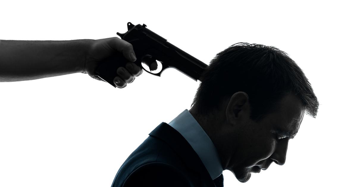 Надписью, картинка с пистолетом у головы