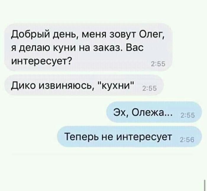 https://cs12.pikabu.ru/post_img/2019/08/14/6/1565775391199682609.jpg