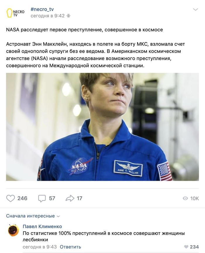 https://cs12.pikabu.ru/post_img/2019/08/27/7/156690553912313435.png