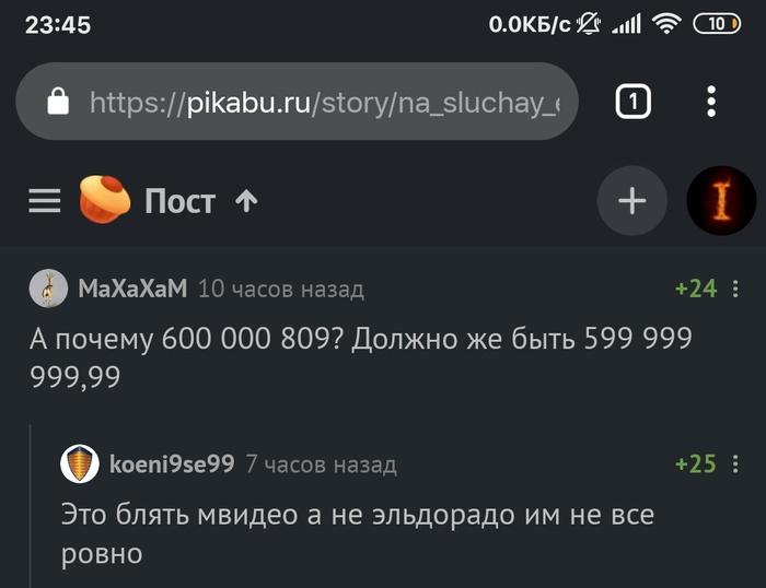 тинькофф закрыть кредит по номеру договора
