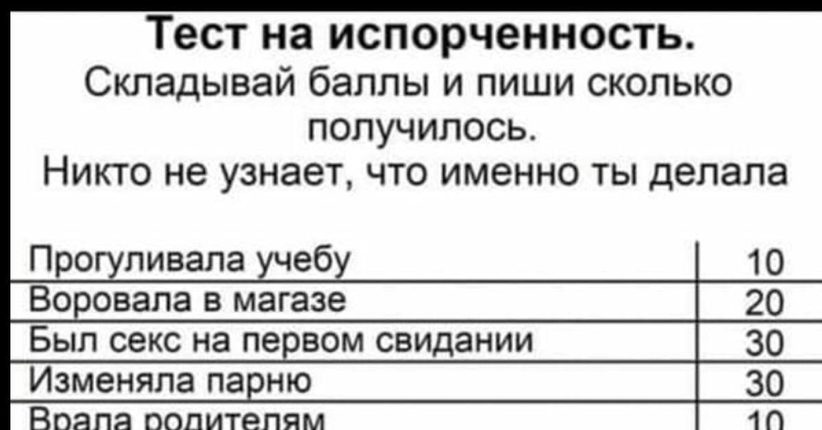 Тест для проституток проститутки длинноногие