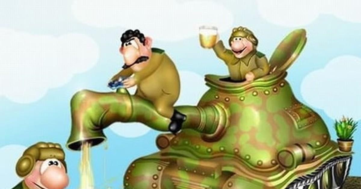днем день рождения танкиста фото техника окрашивания подходит