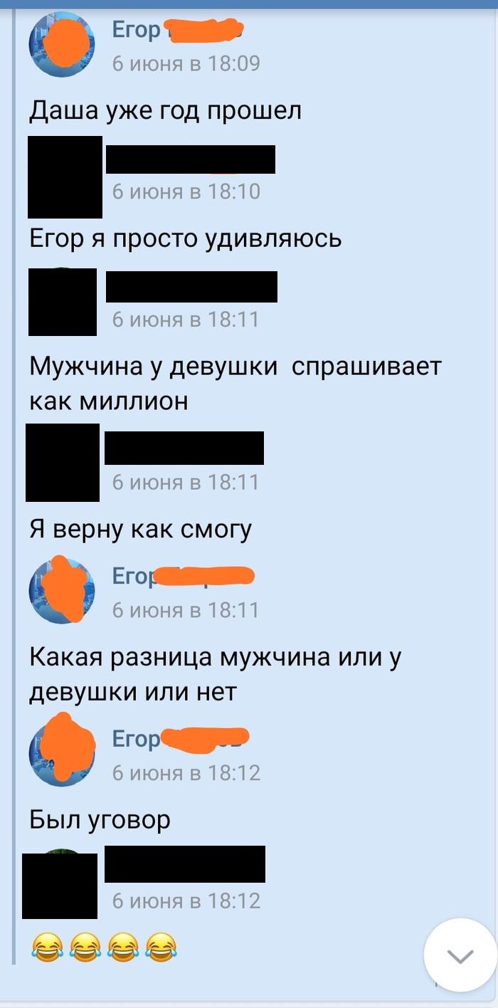 россельхозбанк екатеринбург официальный сайт кредит