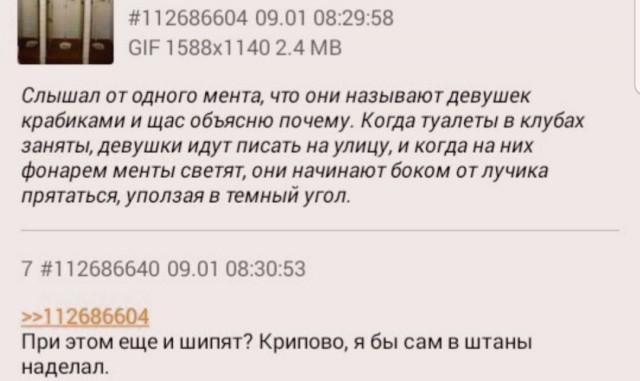 https://cs12.pikabu.ru/post_img/2019/10/04/11/1570216482174441343.jpg