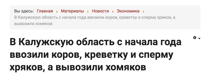 https://cs12.pikabu.ru/post_img/2019/10/10/11/1570735511144728315.png