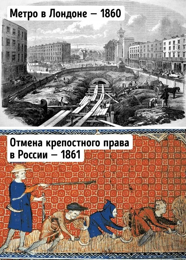 10 фактов из истории, которые перевернут ваше представление о времени через, всего, Гитлер, времени, космос, раньше, Земли, первый, опубликовал, полетом, предмет, Сталин, время, одном, Ньютон, основан, законы, движения, почти, минуты