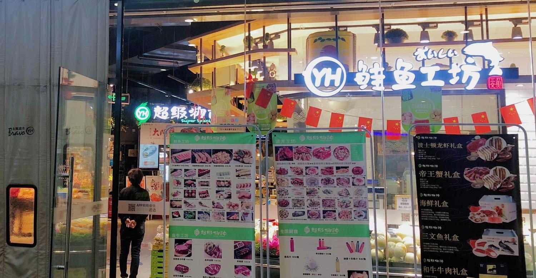 Китайский Магазин 1