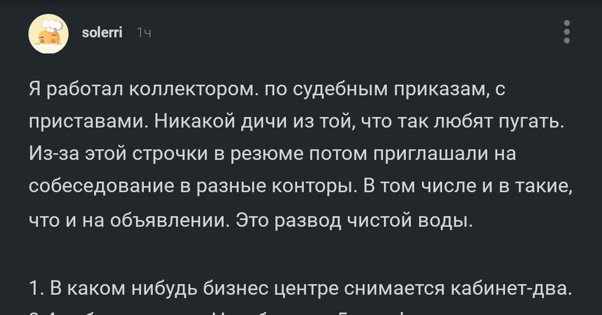 Фирма помогает взять кредит взять кредит 300 рублей