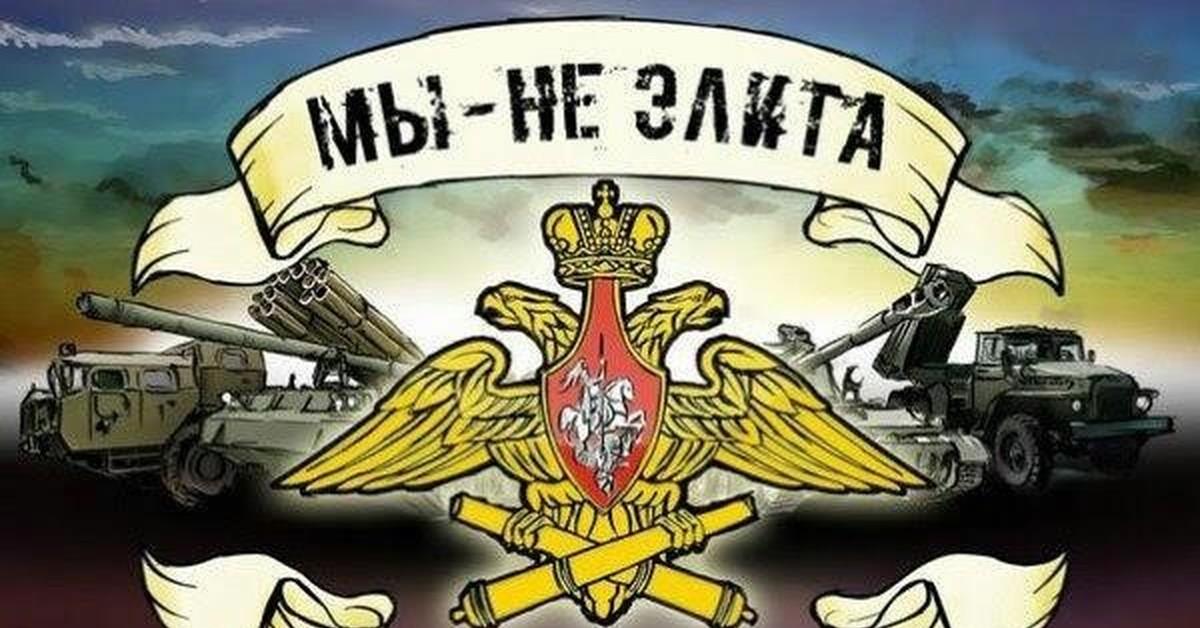 герб артиллерия картинки на рабочий стол даже посвятил несколько