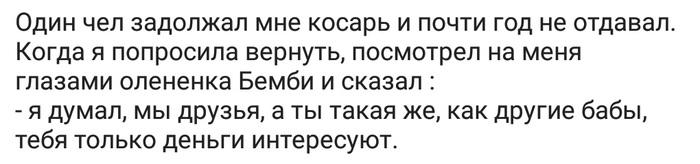 С ДОБРМ УТРОМ!