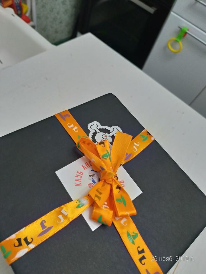 Хеллуинский обмен подарками. Альтруисты из АДМ. Обмен подарками, Отчет по обмену подарками, Сладости, Длиннопост
