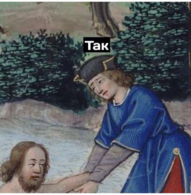 Эх,Лёха Средневековье, Гравюра, Длиннопост
