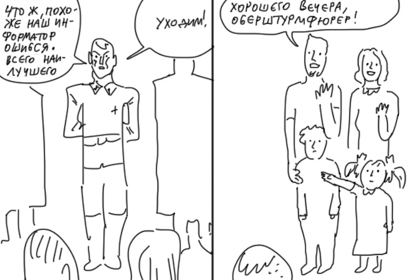 Рекламные идеалы Комиксы, Duran, Арийцы, Реклама, Длиннопост