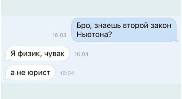 https://cs12.pikabu.ru/post_img/2019/11/28/11/1574966695150354473.jpg