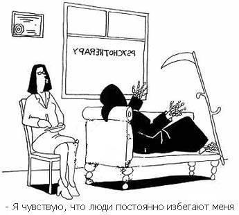 20 стадий принятия терапии Психотерапия, Как это работает, Длиннопост