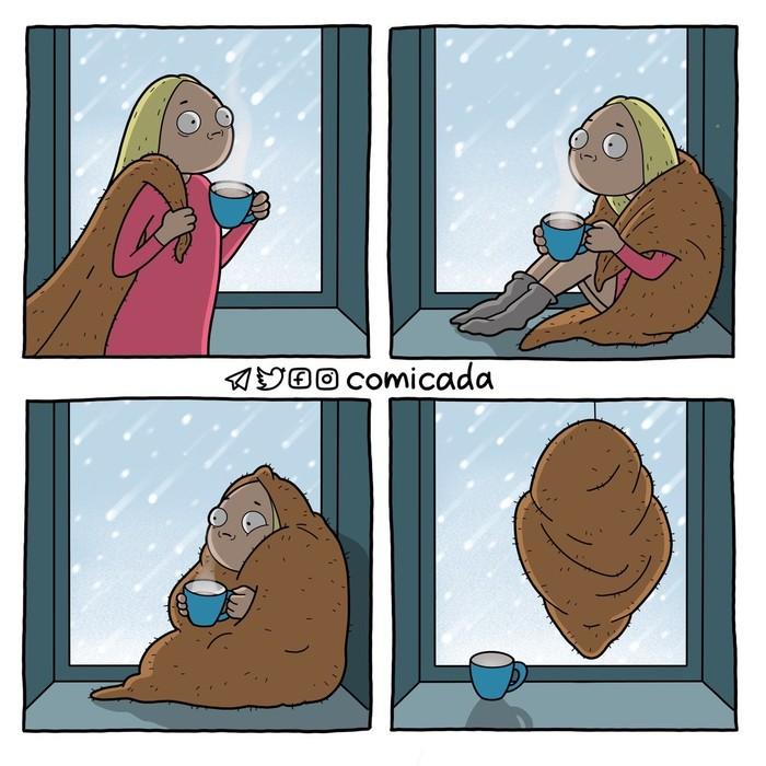 Зима. Не забывай окукливаться