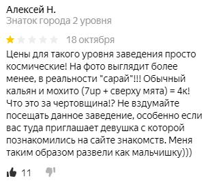 пробки в москве сейчас яндекс карта проложить маршрут шереметьево