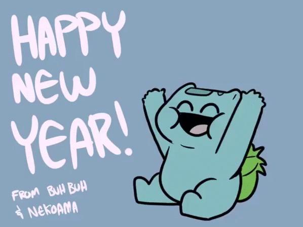 С новым годом от Бу Бу и Некоамы