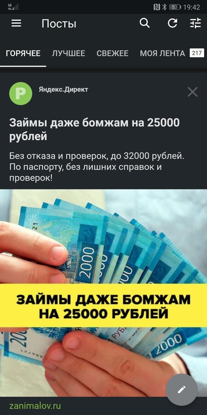 пенсионный банк россии кредит в москве