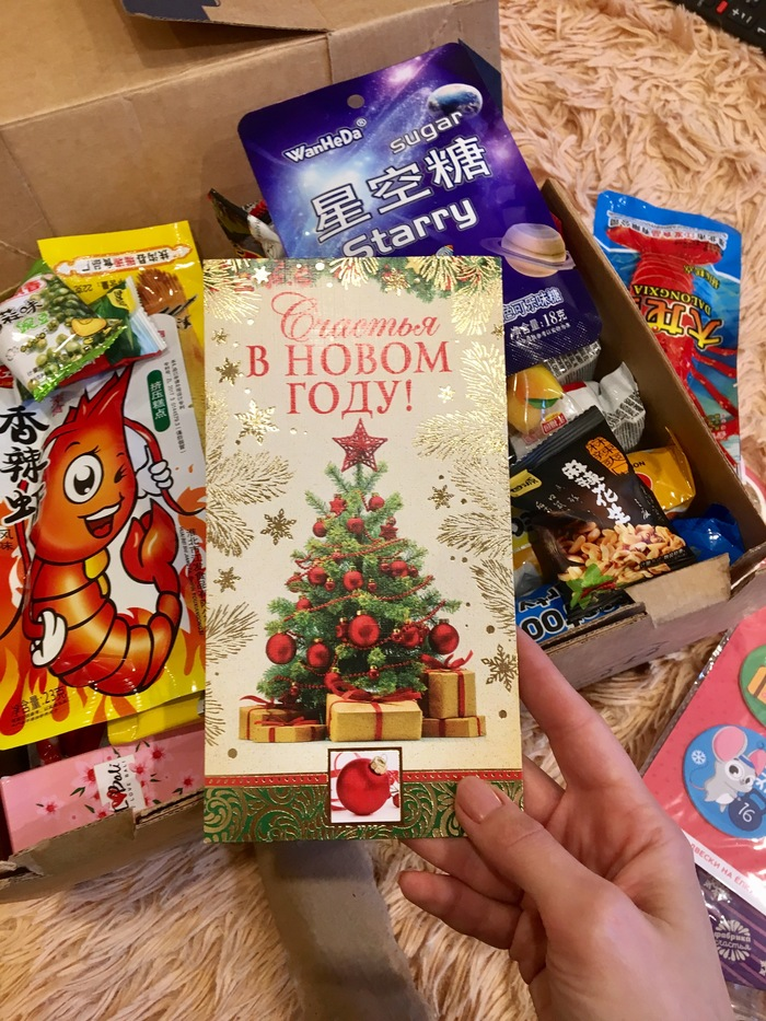 Внезапный обмен подарками Находка-Санкт-Петербург Отчет по обмену подарками, Тайный Санта, Посылка, Длиннопост, Обмен подарками
