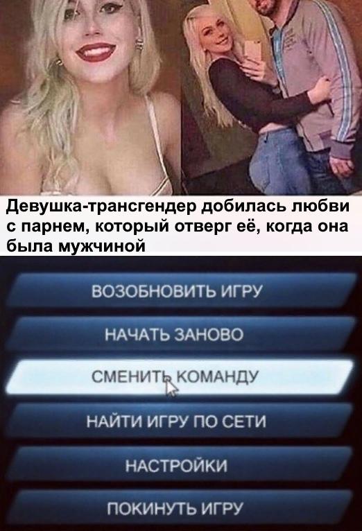 https://cs12.pikabu.ru/post_img/2020/01/18/7/1579347632186876975.jpg