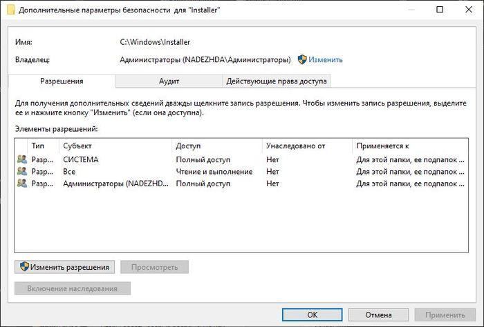 Очистка папки Installer в Windows 7/8/10 Windows, Microsoft, Жесткий Диск, Длиннопост
