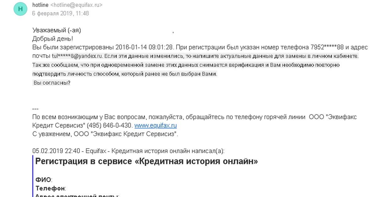гетт вход в личный кабинет получить 500 рублей на карту сбербанка прямо сейчас