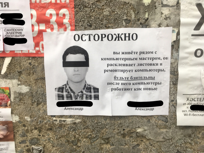 https://cs12.pikabu.ru/post_img/2020/01/24/2/1579826528183745680.jpg