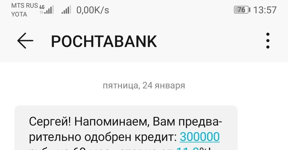 Кредит европа банк кузьминки адрес