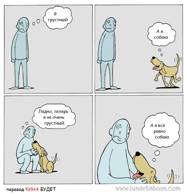 Про собаку