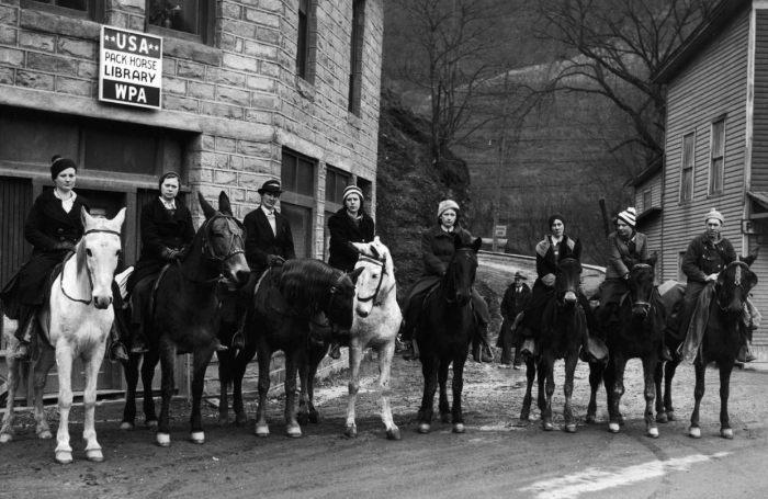 Служба конных библиотекарей